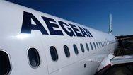 Αegean: Αναστέλλει τις πτήσεις εξωτερικού από 26/3 έως 30/4