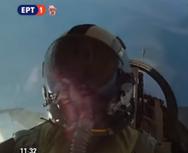 Το συγκλονιστικό μήνυμα του πιλότου της ομάδας 'Ζευς' για την 25η Μαρτίου (video)