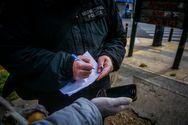 Δυτική Ελλάδα: Στις 117 οι παραβάσεις των μέτρων κατά της επιδημίας