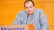 Τάσος Σταυρογιαννόπουλος: 'Καλούμαστε να διαφυλάξουμε και να υπερασπίσουμε τη δημόσια υγεία'