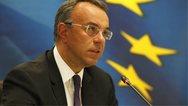 Σταϊκούρας: Από 1 έως 3% η ύφεση στην Ελλάδα