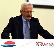 Γιώργος Ρώρος - ΩΡΑ Πατρών: Για το εκ περιφοράς σημερινό δημοτικό Συμβούλιο