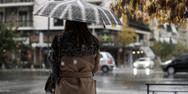 Συνεχίζονται οι βροχές και οι χαμηλές θερμοκρασίες στη χώρα