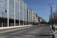 Κορωνοϊός: Παράταση 75 ημερών για τις επιταγές