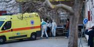 Κορωνοϊός: 32 νεκροί και 95 νέα κρούσματα στην Ελλάδα