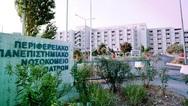 Πάτρα: 14 ασθενείς με κορωνοϊό στο Πανεπιστημιακό Νοσοκομείο - 1 ύποπτο κρούσμα