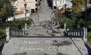 Η φράση που 'νέκρωσε' τις σκάλες της Αγίου Νικολάου της Πάτρας!