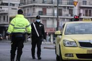 Κορωνοϊός: Ανακοινώνεται απαγόρευση κυκλοφορίας μέχρι το Πάσχα