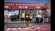 Στις 20 Σεπτεμβρίου θα διεξαχθεί ο Ημιμαραθώνιος Αθήνας