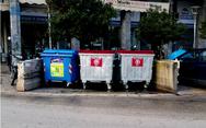 Ο Δήμος Πατρέων απαντά σε σχόλιο τοπικής εφημερίδας για τη διαχείριση των απορριμάτων