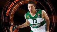 Euroleague: Στην καλύτερη ομάδα της δεκαετίας ο Δημήτρης Διαμαντίδης (video)
