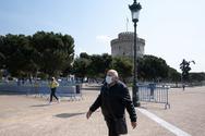 Κορωνοϊός: Δώδεκα νεκροί στην Ελλάδα τις τελευταίες 48 ώρες - Καμπανάκι επιστημόνων για τις επόμενες δύο εβδομάδες