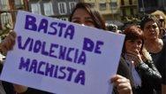 Ισπανία: Αυξήθηκαν τα τηλεφωνήματα στη γραμμή βοήθειας για τα θύματα ενδοικογενειακής βίας
