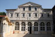 Το Οικουμενικό Πατριαρχείο προσφέρει 50.000 ευρώ στην Ελλάδα