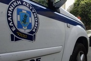 Εξιχνιάστηκαν δύο ληστείες σε βάρος αλλοδαπών στην Αιτωλοακαρνανία