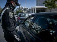 Δυτική Ελλάδα: Νέοι έλεγχοι για παραβίαση των μέτρων διάδοσης του κορωνοϊού