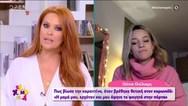 Ιλένια Ουίλιαμς - Τι είπε για τα συμπτώματα και την καραντίνα (video)
