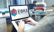 ΕΦΚΑ: Αναρτήθηκαν τα ειδοποιητήρια για τις εισφορές Φεβρουαρίου