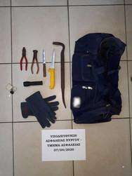 Πύργος - Συνελήφθη επ' αυτοφώρω δράστης για κλοπές σε καταστήματα
