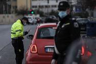 Δυτική Ελλάδα - Απαγόρευση κυκλοφορίας: 127 παραβάτες 'τσάκωσε' η ΕΛ.ΑΣ. την Τρίτη
