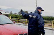 Κορωνοϊός: Όλες οι απαγορεύσεις μέχρι το Πάσχα