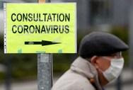 Ο κορωνοϊός 'θερίζει' τη Γαλλία - 1.341 νέοι θάνατοι