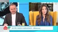 Βάσω Λασκαράκη: 'Η μητέρα μου ανήκει στις ευπαθείς ομάδες' (video)