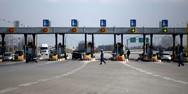 Κορωνοϊός: 9 παραβάτες στα διόδια ανάμεσα στα 2.600 οχήματα