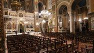 Οι Ιερές Ακολουθίες στον ΑΝΤ1 - Αναλυτικά το πρόγραμμα