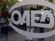 Βγήκε η απόφαση για πρόσληψη 36.500 ανέργων από τον ΟΑΕΔ