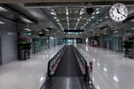 'Φάντασμα' το αεροδρόμιο της Φρανκφούρτης!
