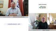 Δήμος Αιγιάλειας - Ξεκίνησε η διαδικτυακή πλατφόρμα #εκπαιδευόμαστε_σπίτι