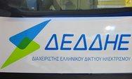 ΔΕΔΔΗΕ: Ευχαριστεί την ΕΛ.ΑΣ. για την εξάρθρωση κυκλωμάτων που εμπλέκονται σε ρευματοκλοπές