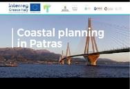 Παράκτιος σχεδιασμός στην Πάτρα - Εκπαιδευτικό βίντεο στο πλαίσιο του Ευρωπαϊκού Προγράμματος«TRITON»