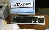 Φορολογικές δηλώσεις 2020: Άνοιξε η εφαρμογή του TAXISnet
