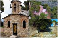 Αγία Μαρίνα Αγρινίου - Το γραφικό ξωκλήσι με την υπέροχη θέα (video)