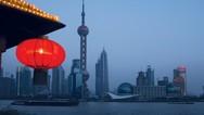 Συρρίκνωση ρεκόρ στην οικονομία της Κίνας