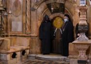 Δείτε LIVE την τελετή αφής του Αγίου Φωτός στα Ιεροσόλυμα