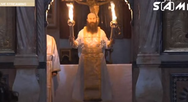 Πανάγιος Τάφος: Πραγματοποιήθηκε η τελετή αφής του Αγίου Φωτός (video)