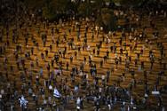 Χιλιάδες άνθρωποι στους δρόμους του Τελ Αβίβ κατά του Νετανιάχου