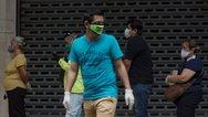 Κορωνοϊός - Ισημερινός: Ξεπέρασαν τα 10.000 τα κρούσματα στη χώρα