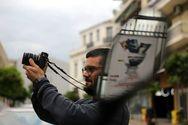 Πάτρα: Ο Φωτομαραθώνιος γίνεται e-photomarathon και έρχεται από την 1 έως τις 8 Μαΐου