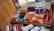 Πάτρα: Kατασχέθηκαν 460 λαθραία πακέτα τσιγάρα