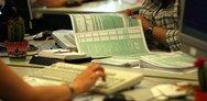 Επιστροφές φόρου - εξπρές για 2 εκατομμύρια δικαιούχους