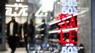 Κορωνοϊός: Θερινές εκπτώσεις στις αρχές Αυγούστου ζητούν οι έμποροι