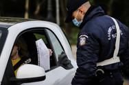 Kορωνοϊός: 86 νέες παραβάσεις των μέτρων στη Δυτική Ελλάδα