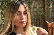 Μίνα Αρναούτη: 'Τέσσερα χρόνια είμαι άνεργη'