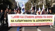 Πάτρα: Παράσταση διαμαρτυρίας από το Συνδικάτο Εργατοϋπαλλήλων Επισιτισμού-Τουρισμού και Ξενοδοχείων