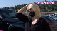 Άσπα Τσίνα και Χαρά Βέρρα μίλησαν για την καραντίνα και το διαφορετικό Πάσχα (video)