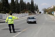 Δυτική Ελλάδα: Άλλες 86 νέες παραβάσεις των μέτρων για την πανδημία του κορωνοϊού